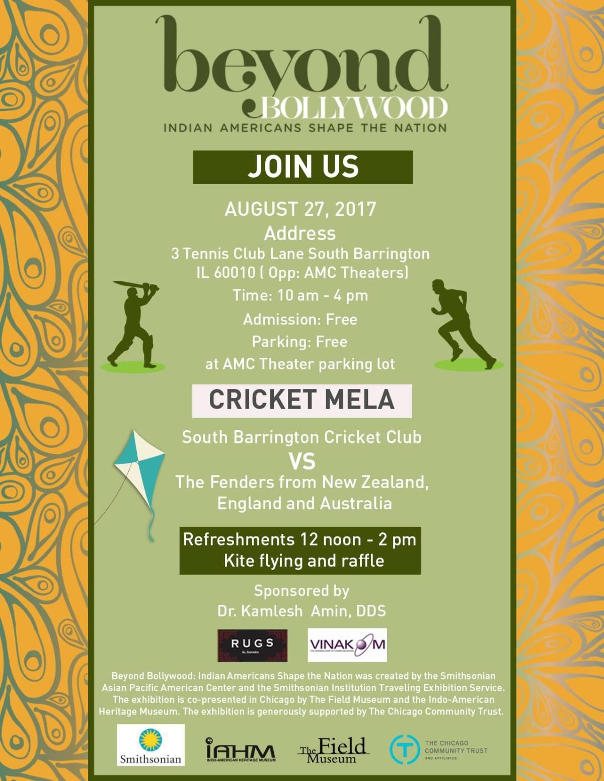 Indo American Heritage Museum CricketMela